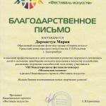 dostizheniya-082