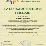 dostizheniya-083