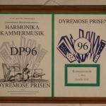1996 Биркерёд Дания