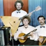 1991 Первый состав