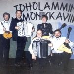 1997. Финляндия. г.Тохолампи