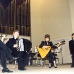 1999 Филармония