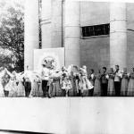 Выступление на Выставке достижений народного хозяйства Украины (ВДНХ), г. Киев, 1986 г.