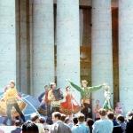 «Крутихинские переборы», 1986 г.
