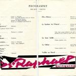 Программа первого отделения концерта