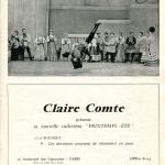 Вырезка из рекламного журнала
