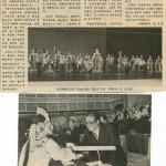Вырезка из корейской газеты