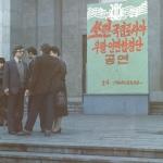 Афиша концерта в Большом театре, г. Пхеньян