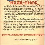 Диплом Уральскому хору, Потсдам, 1951 г.