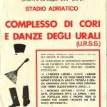 Реклама концерта, г. Пескара