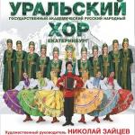 Афиша Больших Крымских гастролей, 2019 г.